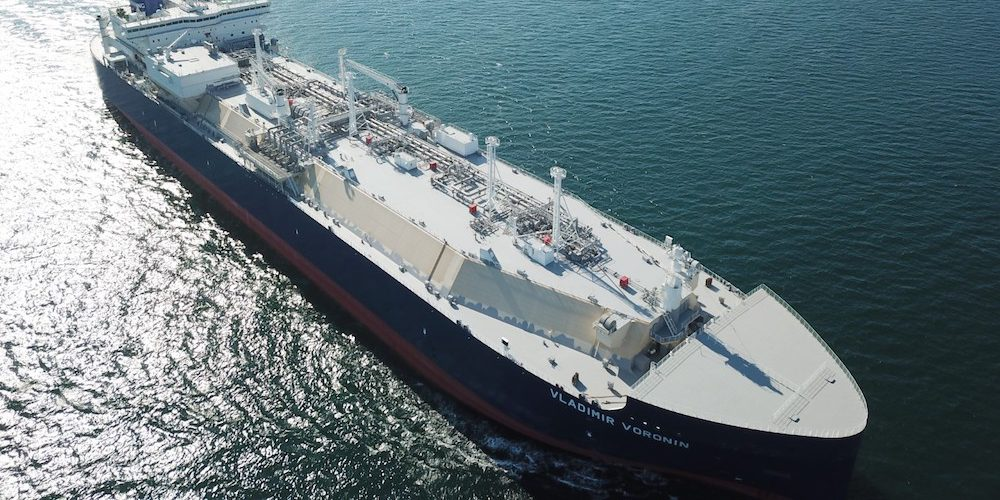 Teekay Gas | International Provider of Marine Transportation